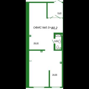 Офис №5